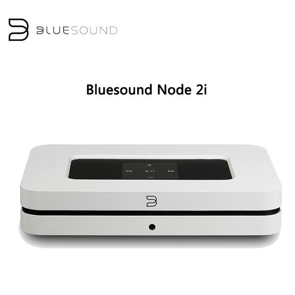 【結帳再折+24期0利率】BlueSound Node 2i 無線串流音樂播放器 黑 / 白 兩色 公司貨