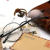眼鏡框-文藝復古經典圓框男女鏡架4色71t11【巴黎精品】