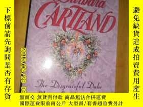 二手書博民逛書店Barbara罕見Cartland Three Complete