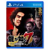 【預購】PS4 人中之龍 7 光與闇的去向《中文版》2020.01.16上市
