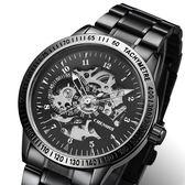 手錶男士機械錶 全自動鏤空大錶盤防水男錶潮流學生精鋼運動錶【壹電部落】