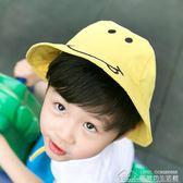 男女童兒童防曬遮陽帽太陽帽子寶寶笑臉可愛超萌漁夫帽 居樂坊生活館