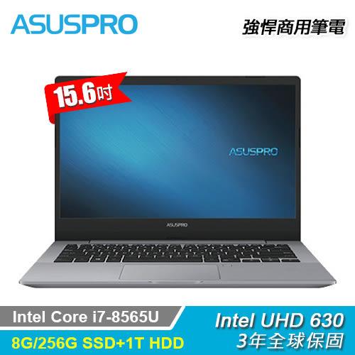 【ASUSPRO 華碩】P3540FA-0101A8565U 15.6吋 長效型商用筆電 【威秀電影票兌換序號】