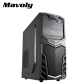 【Mavoly 松聖】紅龍果 USB3.0 電腦機殼