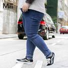 Miss38-(現貨)流行褲腳鉚釘 耐磨...