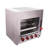 商用烤箱燃氣烤魚爐大容量煤氣面火爐大型無煙日式大烘烤箱燒烤爐 每日特惠NMS