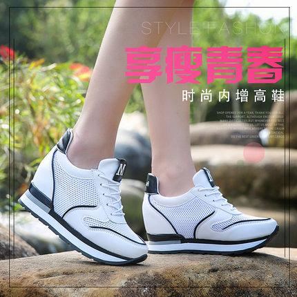 增高鞋夏季內增高女鞋網鞋厚底坡跟韓版百搭鏤空透氣運動鞋女休閒鞋 MKS霓裳細軟