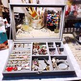 首飾收納盒百寶箱耳環耳釘整理盒發卡戒指絨布防塵帶蓋小飾品盒子WY
