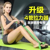 拉力繩 仰臥起坐健身器材家用運動拉力器女腳蹬繩輔助瘦腰瘦減肚子訓練器 全館滿額85折