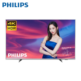 [PHILIPS 飛利浦]70吋 4K HDR聯網液晶+視訊盒 70PUH7374