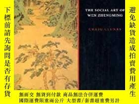 二手書博民逛書店Elegant罕見Debts: The Social Art o