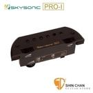 拾音器▻日本設計三系統拾音器  SKYSONIC  PRO-1 【PRO1/PRO-I/日本指彈大師-谷本光代言款】