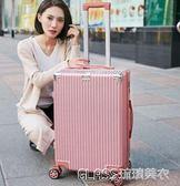 皮箱拉桿箱女20寸行李箱男韓版學生密碼箱包萬向輪旅行箱子igo    琉璃美衣