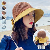 鏤空針織拼接漁夫帽+帽帶(4色)【993557W】【現+預】-流行前線-