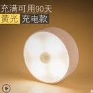 自動無線智能人體感應燈充電