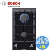 BOSCH 嵌入式雙口瓦斯爐 PRB326B70E