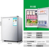 138L雙門式迷你小冰箱冷藏冷凍 家用小型三門電冰箱宿舍YYJ   青山小鋪