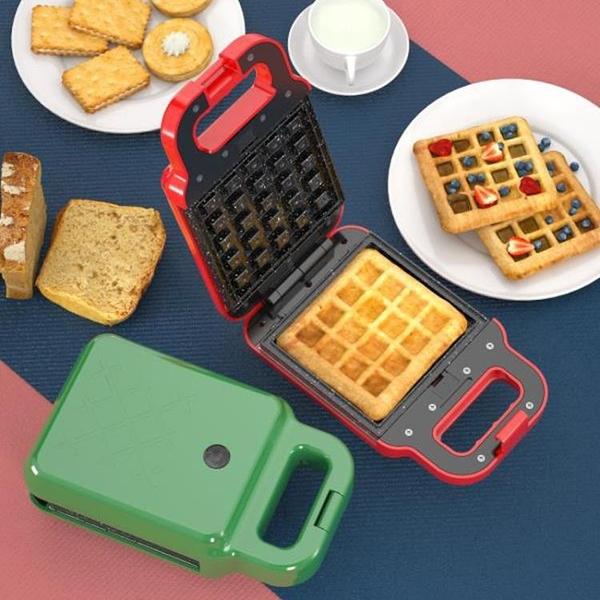 三明治機早餐機輕食華夫餅機壓烤吐司麵包機多功能三明治家用 潮流衣舍