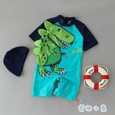兒童泳衣 男童連體可愛恐龍游泳衣褲防曬套裝【奇趣小屋】