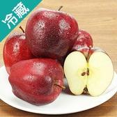 美國五爪蘋果88粒/箱【愛買冷藏】