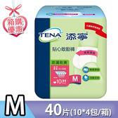 添寧-貼心敢動褲M號40片(10片x4包)-箱購 大樹