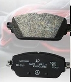 適用奔馳C200L剎車片C級C180原裝GLC260汽車C300陶瓷e260  ATF  魔法鞋櫃