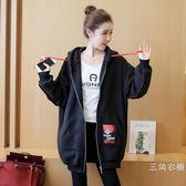 孕婦外套秋裝2019新款秋季大碼風衣女中長款韓版寬鬆外搭上衣夏季裝