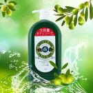 摩洛哥堅果橄欖油【香氛沐浴精】(1200...