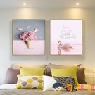 簡約臥室裝飾畫掛畫北歐房間墻面背景墻壁畫【淘嘟嘟】