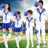 運動會開幕式成人啦啦隊服裝女套裝啦啦操學生兒童舞蹈演出服【毒家貨源】