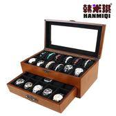 22格手錶盒實木質錶盒手錶盒展示盒木質錶盒錶箱