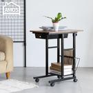 邊桌 懶人桌 沙發桌 輕工業復古風多功能收納沙發懶人桌 Amos【DAA052】