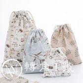 棉麻抽繩袋小布袋帆布束口袋化妝品整理袋內衣雜物收納包包防塵袋