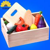 益智玩具 2-3-6歲兒童幼兒蒙氏木制益智女孩寶寶切水果過家家廚房玩具套裝【店慶八八折】