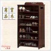 【水晶晶家具/傢俱首選】艾依寶彩繪2*3.5呎大六層開放式鞋架 HT8442-3