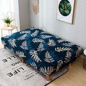 折疊無扶手沙發床套子全包彈力萬能沙發套全蓋沙發墊沙發罩沙發巾 城市玩家