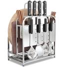 304不銹鋼刀架刀座廚房置物架廚具用品砧板菜刀架家用刀具收納架 黛尼時尚精品