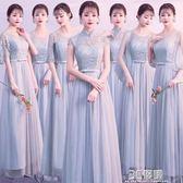 2018新款伴娘服長款韓版姐妹團禮服裙女秋冬季中式派對年會晚禮服 3C優購