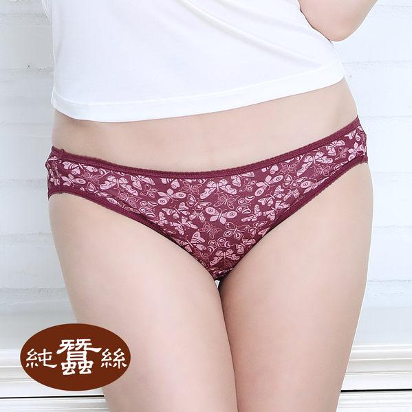 【岱妮蠶絲】印花低腰三角蠶絲內褲(酒紅蝴蝶)
