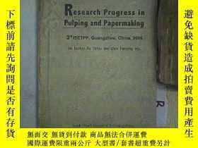 二手書博民逛書店Research罕見Progress in Pulping an