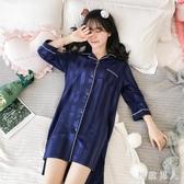 睡裙女士清新冰絲短袖薄款性感睡衣絲綢韓版清新學生大碼 OO495【極致男人】