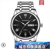 手錶 卡詩頓手錶男士機械錶全自動防水商務休閒石英男十大品牌國產腕錶 阿薩布魯
