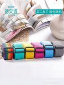 行李箱綁帶打包帶十字捆箱帶行李帶旅行箱捆綁帶密碼鎖帶吊牌出國 【爆款特賣】
