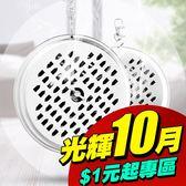 [輸入yahoo5再折!][限購價$39] 掛式蚊香盒 蚊香盤 (掛式薰香盒) GJ0231