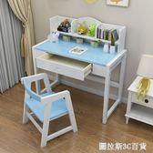 實木兒童學習桌可升降組合書桌學生寫字桌椅套裝男女孩家用課桌椅QM 圖拉斯3C百貨