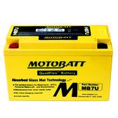 美國MOTOBATT MB7U AGM強效機車電池 電瓶 【亞克】
