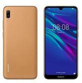 HUAWEI Y6 Pro 2019 (3G/32G) 6.09吋智慧型手機 (公司貨/全新品/保固一年)
