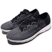 Under Armour UA 慢跑鞋 Speedform Velociti 灰 黑 白底 運動鞋 男鞋【PUMP306】 1285680076