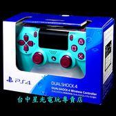 【PS4週邊】 SONY原廠 新款無線控制器 無線手把 莓果藍 台灣公司貨 【CUH-ZCT2G】台中星光電玩