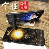 個性蘋果7手機殼潮男7p女款七硅膠8plus創意軟殼iphone8磨砂7plus『櫻花小屋』